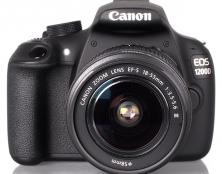המלצה על מצלמת רפלקס דיגיטלית 1200d של קנון