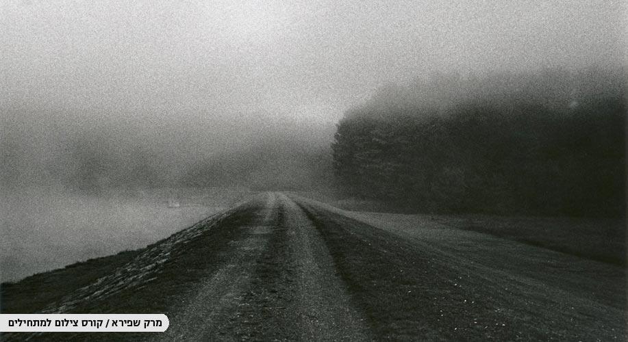 צילום נוף של מרק שפירא מקורס צילום למתקדמים